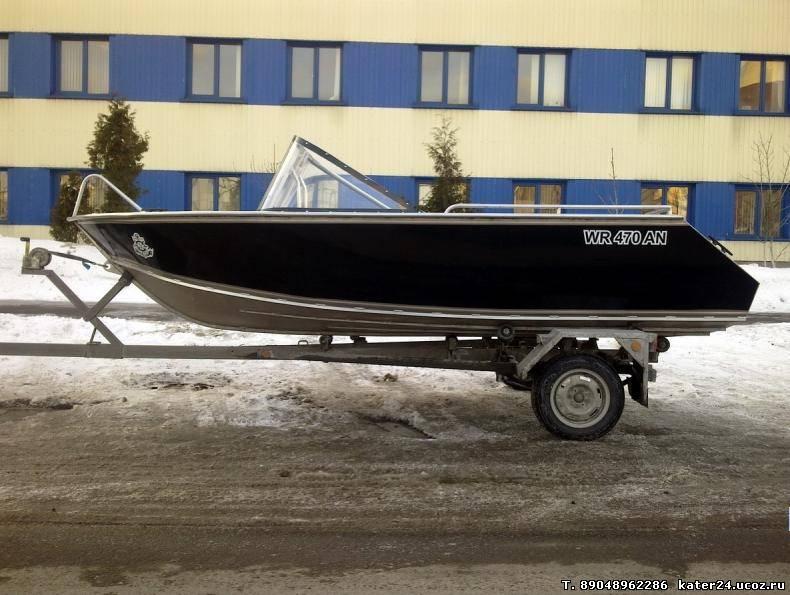 лодка wr 470 a характеристики